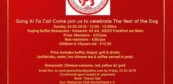 MCD Chinese New Year 2018 Celebration